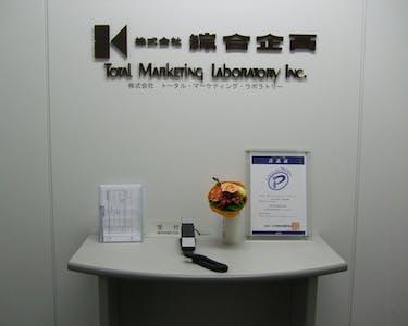 株式会社綜合企画の画像・写真