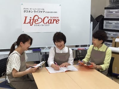 株式会社武蔵野の画像・写真