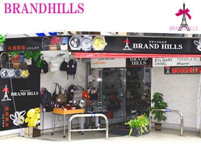 株式会社ブランドヒルズの画像・写真