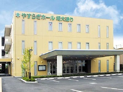 アルファクラブ武蔵野株式会社の画像・写真