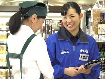 アサヒビール株式会社の画像・写真