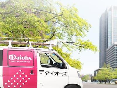株式会社ダイオーズ ジャパンの画像・写真