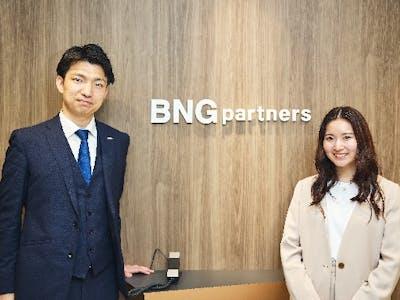 株式会社BNGパートナーズの画像・写真