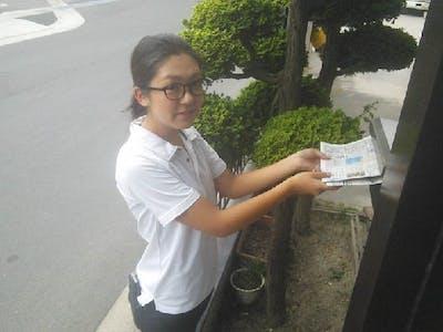 株式会社青山新聞店の画像・写真