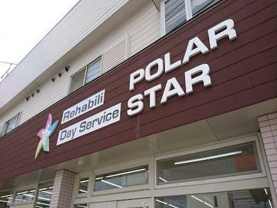 ポーラスター株式会社の画像・写真