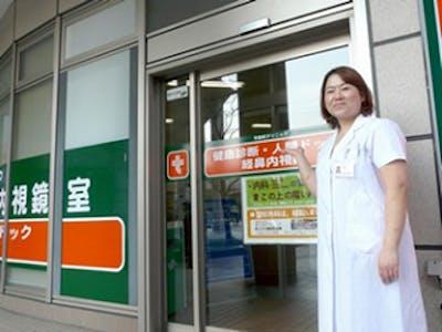 医療法人社団めぐみ会の画像・写真