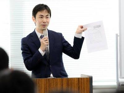 行政書士柏崎法務事務所の画像・写真
