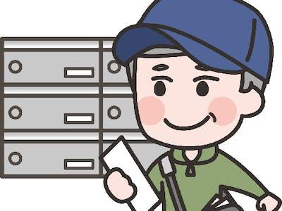株式会社宅配の画像・写真