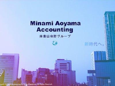 税理士法人南青山会計の画像・写真