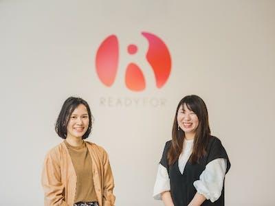 READYFOR株式会社の画像・写真